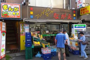 日吉住民の台所的な存在のスーパー「ながえ」