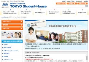 「東京・スチューデントハウス日吉台」のWebサイト