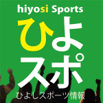 hihiyosi_sports_rg