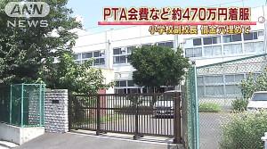 テレビ朝日「ANNニュース」より