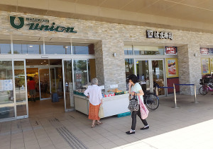 もとまちユニオン日吉店内にある「はま寿司」はコストパフォーマンスに優れている