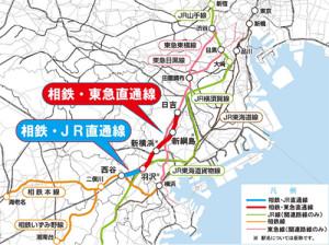 相鉄と東急の直通運転の一図。相鉄はまずJRと直通するための新線を先に建設し、その後に東急・日吉との新線と接続させる(相鉄サイトより)
