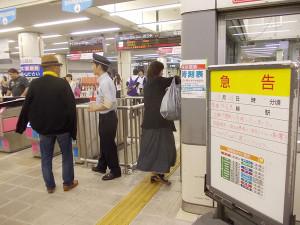 運転が再開されたばかりの日吉駅の様子(22時半ごろ)