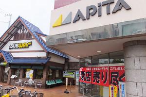 アピタ日吉店の日吉側入口の隣にあるサブウェイ日吉アピタ店