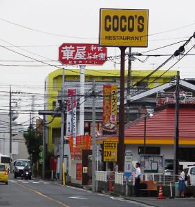 p1508_cocos