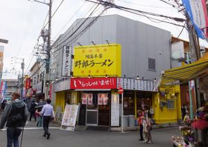 9月26日に再オープンした「野郎ラーメン綱島店」