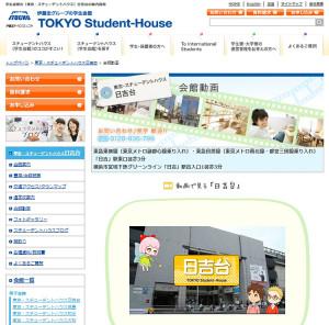 日吉台学生ハイツを紹介するWebページ(現在閉鎖)