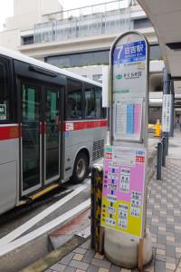 日吉駅西口ターミナルの「日23系統」乗り場