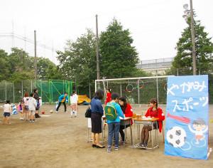グラウンドなどで子どもが楽しめる催しがいっぱいの「矢上祭」