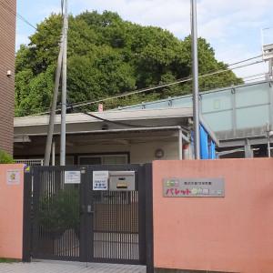 綱島駅西口に近い場所にある「パレット保育園綱島」の分園は本園から少し離れた場所となる