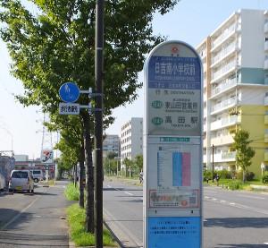 「南日吉小学校前」のバス停奥に見えるセブンイレブンの先が建設予定地