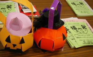 今日はハロウィン!手作りかぼちゃランタンもお出迎え