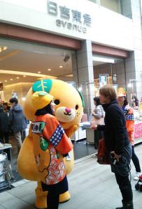 23日(祝)までの期間中は愛媛県の「みきゃん」が1日3回登場する