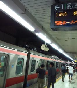 0時30分に新宿三丁目駅を出る最終の「菊名行」に何としてでも乗りたい