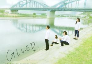 """多摩川で撮影。丸子橋のシルエットに4人の兄妹たちの思いが重なる。「GLUED」は英語で""""くっついて、離れないで""""の意味。役者はオーディションで選考。「家族として一緒にやりたい」と木島さんが感じたメンバーたちが稽古を重ね、舞台を作ってきたとのこと"""