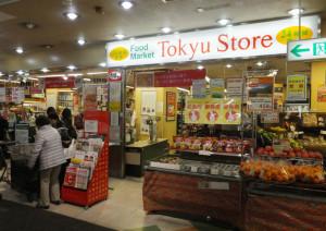 来年1月8日での閉店を表明した「綱島駅前東急ストア」