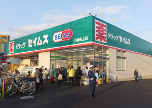 オープン当日から賑わったドラッグセイムスの川崎矢上店