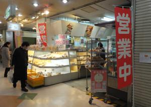 駅ビル内にある「ロアール」。営業最終日となった12月20日は多数の客が訪れていた