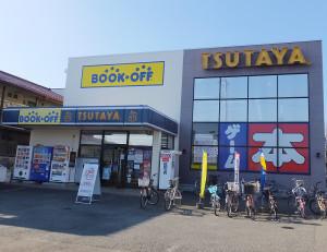 県道(通称:日吉元石川線)沿いにあるブックオフは、2階がツタヤとなっている