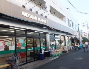 旧「スーパー八百忠」の場所に今年5月にオープンしたメグミマーケット