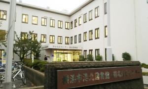 港北区唯一の図書館は築50年超、菊名駅から徒歩7分
