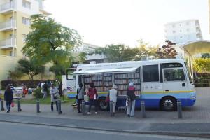 コンフォール南日吉団地内へは定期的に移動図書館が訪れる
