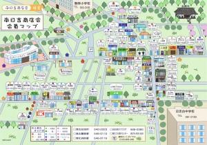 南日吉商店街が「一望」できる最新のイラストマップ