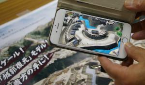 スマートフォンに現地でアプリをダウンロードすると、立体的にお城の雰囲気を楽しむことができる