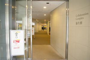 慶應日吉・協生館内の藤原ホールでホルンコンサートが開催されました