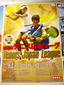 スポーツを利用者が行うのみでなく、水泳をはじめ、プロバスケットボール・横浜ビー・コルセアーズのホームゲームなど、多くのスポーツ大会や各種イベントも行われている。現在(2016年1月21~24日)も、国際プールで第30回テニス日本リーグが開催されている