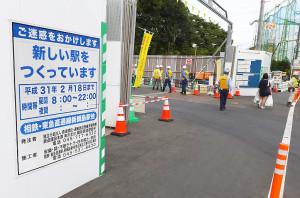 現在建設中の新綱島駅に、今回議論された「芸術ホール」がどのように姿を現すのか。行政、建築へのバトンタッチの中、今回の議論や委員たちの想いがきちんと継承されるかに注目が集まる