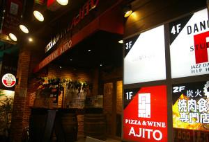 寒さ厳しい真冬の空気の中、日吉駅から徒歩2分の暦茶屋(カレンダーカフェ)へ。ビルの3階にある「隠れ家」のようなお店へ