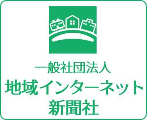 chiiki_net_rg