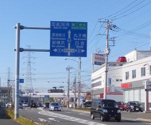 県道102号「日吉元石川線(正式名は荏田綱島線)」沿いの街で被害が相次いでいる