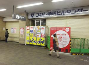 駅ビルの閉じられたシャッター前に現れた赤いロッカー(2016年1月12日)