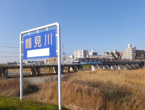 鶴見川と東急東横線