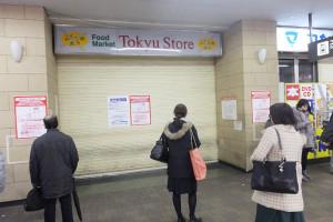 高架下の綱島駅ビルは半世紀以上の歴史があっただけにその後の行方に注目度が高い