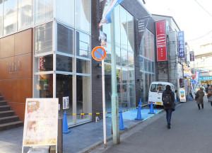 ドコモショップの跡地は2月下旬に「ナチュラルローソン」がオープン予定