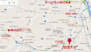 日吉を中心と考えると、横浜も川崎もいずれの施設も至近距離にある(グーグルマップを加工)