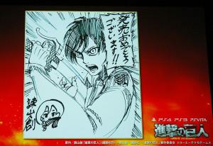 「進撃の巨人」コミック原作者・諫山創(いさやまはじめ)さんからのメッセージが描かれた色紙も大スクリーンにて披露された