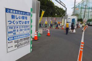 旧「綱島温泉東京園」の一画では新綱島駅の建設が進む、右手に見えるのはピーチゴルフセンター