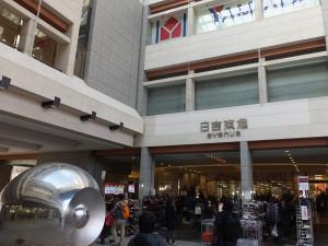 2階「無印良品」が縮小し、その場所に3店舗がオープンする