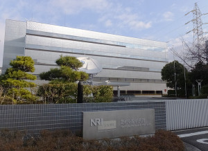 30年前に建設され、当時は東洋一と呼ばれたNRI野村総研の日吉データセンター。今も古さを感じさせない