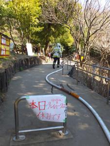 火災の発生で「鯛ヶ崎プレイパーク」は急遽中止となった