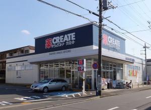 ドラッグストアクリエイトは日吉と綱島に3店舗ある