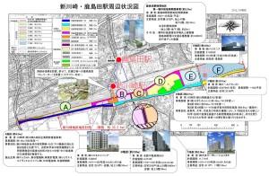 2012年現在の新川崎側の再開発状況(川崎市の資料より)