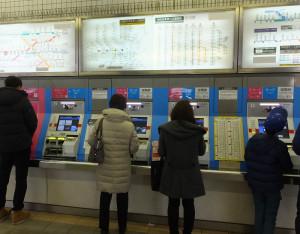 日吉駅の券売機では定期券も購入できる