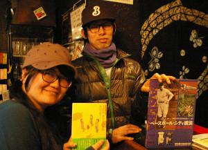 林芙美子文学賞受賞者の高山羽根子さんと、野球が大好きな店長・かつとんたろうさん。二人は日吉在住。高山さんは2014年に短編集「うどん キツネつきの」を出版、新進気鋭のSF作家として知られる
