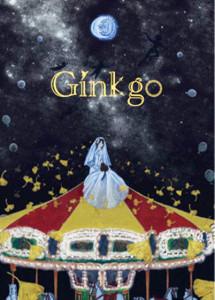 川本さんは、2012年12月、日吉キャンパスの慶應生を題材とした公演「Ginkgo―ギンキョウ~さらば、蒼き銀杏の塾生たちよ」で、コミカルな役どころの「ハマトラ」を熱演