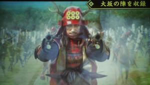 「大坂の陣」を新シナリオに追加。主人公・真田幸村が大坂城に築いた出城「真田丸」など、大河ドラマさながらの世界を楽しめる